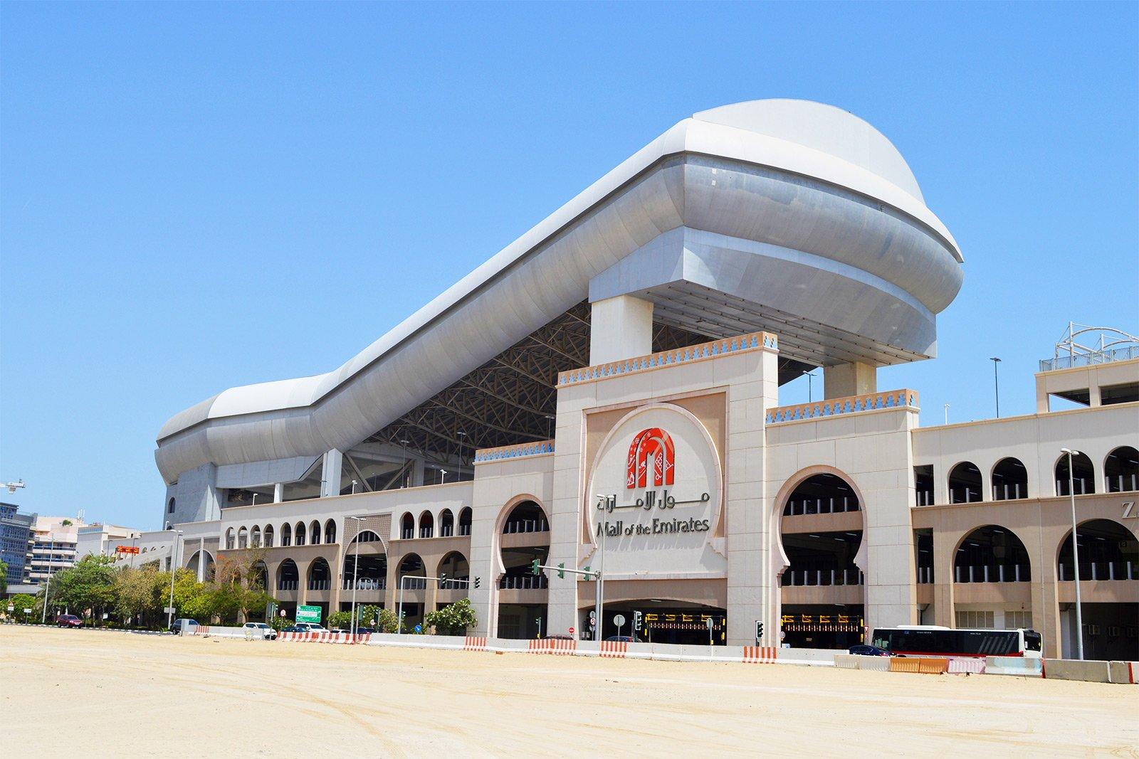 Торговый центр Молл оф Эмирейтс, Дубай 3484925b558